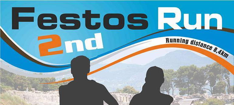 Festos Run 2016